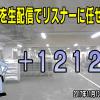 【FX収支】全然勝てない、助けて +1212円【2017年11月13日】